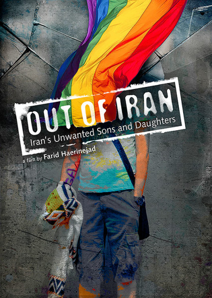 out of Iran flyer