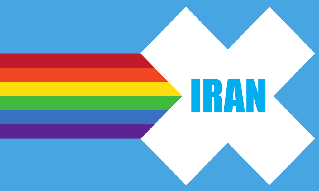 IranPride flag
