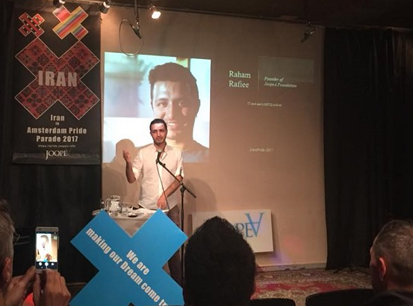 رهام رفیعی در مراسم اختتامیه ایرانپراید ۲۰۱۷