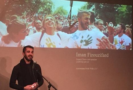 ایمان فیروزی فرد - اختتامیه ایرانپراید ۲۰۱۷