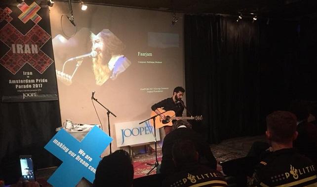 اجرای فرجام در مراسم اختتامیه ایرانپراید ۲۰۱۷