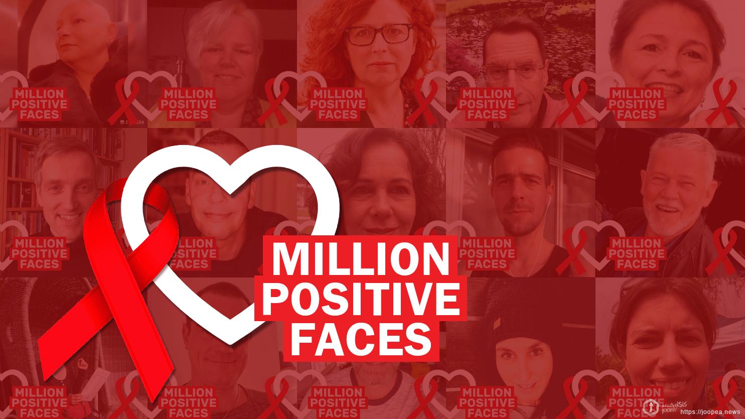 کمپین یک میلیون چهرهی مثبت